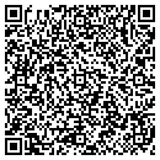 QR-код с контактной информацией организации КАЛИНИНЕЦ-1