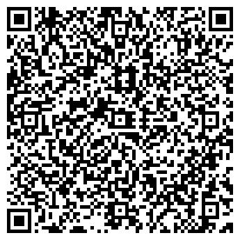 QR-код с контактной информацией организации С-Купе(S-Kupe), ООО