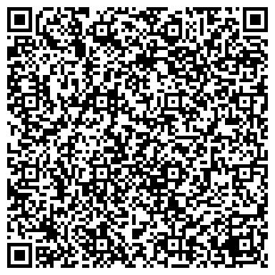 QR-код с контактной информацией организации Кристалл Плюс, ООО