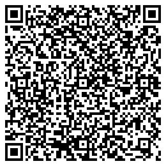 QR-код с контактной информацией организации КАМЕНСКОЕ