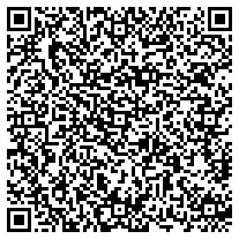 """QR-код с контактной информацией организации ООО """"Тандем плюс"""""""