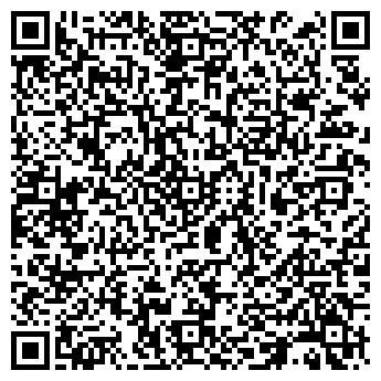 QR-код с контактной информацией организации Дом и сад