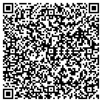 QR-код с контактной информацией организации Алюпро, ООО