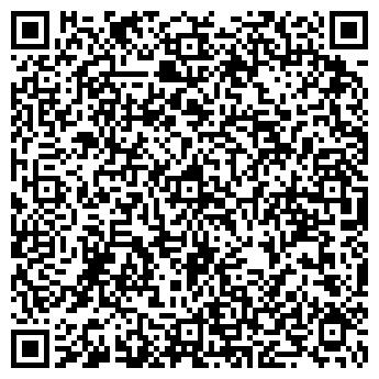 QR-код с контактной информацией организации Китчен Эйд, ООО (КitchenAid)