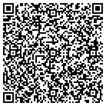 QR-код с контактной информацией организации Грант и Ко, ООО