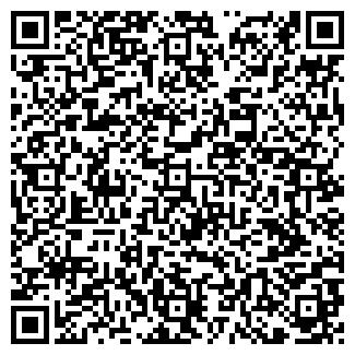 QR-код с контактной информацией организации КОКОШКИНО