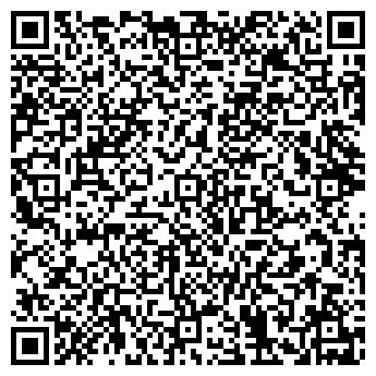 QR-код с контактной информацией организации Интернет-магазин Mei