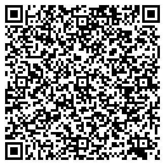 QR-код с контактной информацией организации КРЁКШИНО