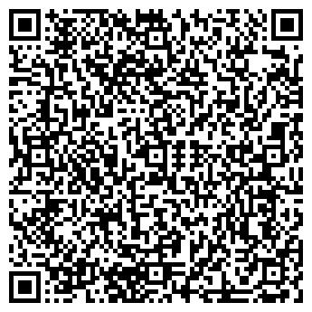 QR-код с контактной информацией организации Кримар, ООО