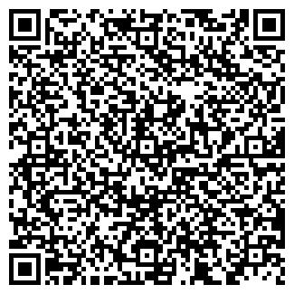 QR-код с контактной информацией организации Гуленко Леонид Петрович, СПД