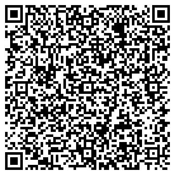 QR-код с контактной информацией организации ООО «NUMATIC»