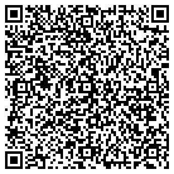 QR-код с контактной информацией организации Хачинян, ЧП