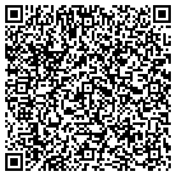 QR-код с контактной информацией организации ФОП Гарасим
