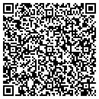 QR-код с контактной информацией организации ЛЮБАНОВО