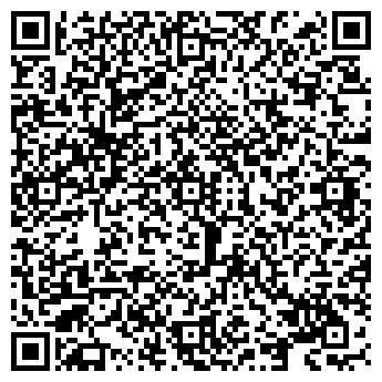QR-код с контактной информацией организации Адметас, ЧП