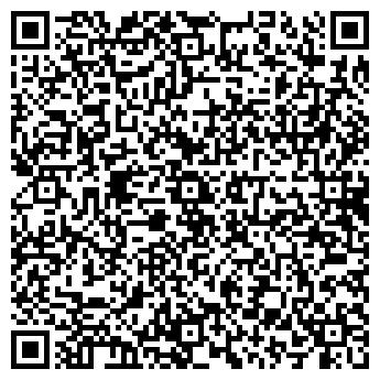 QR-код с контактной информацией организации Биата Инжиниринг, ООО