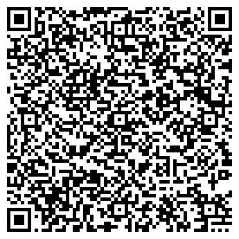"""QR-код с контактной информацией организации ЧП """"Пролог"""""""