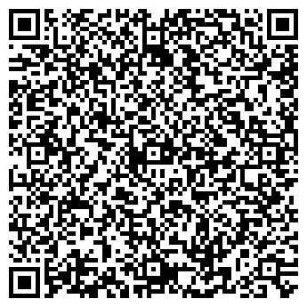 QR-код с контактной информацией организации АЛ-Трейд, ООО