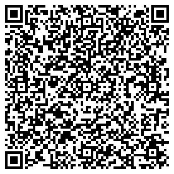 QR-код с контактной информацией организации НАРО-ФОМИНСК-6