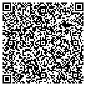 QR-код с контактной информацией организации Санайн, КП
