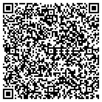 QR-код с контактной информацией организации ООО Апекс-Пи