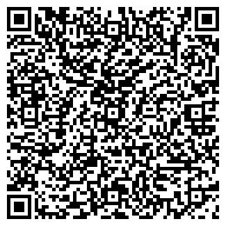 QR-код с контактной информацией организации ПЕРВОМАЙСКОЕ