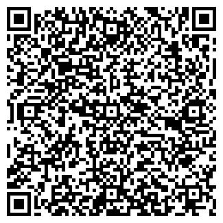 QR-код с контактной информацией организации ПТИЧНОЕ