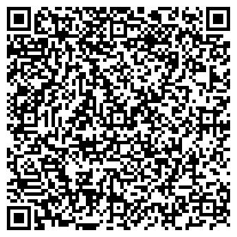 QR-код с контактной информацией организации Авенир-Украина, ООО