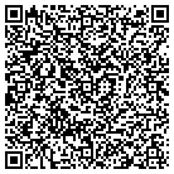 QR-код с контактной информацией организации Грищенко, ЧП