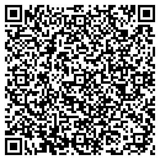QR-код с контактной информацией организации РАССУДОВО