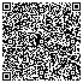 QR-код с контактной информацией организации Кава капс, ООО