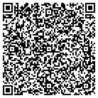 QR-код с контактной информацией организации Евро-Вендинг , ООО