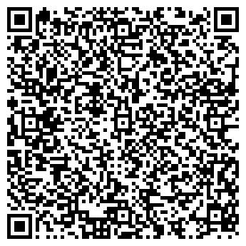 QR-код с контактной информацией организации СЕЛЯТИНО-1