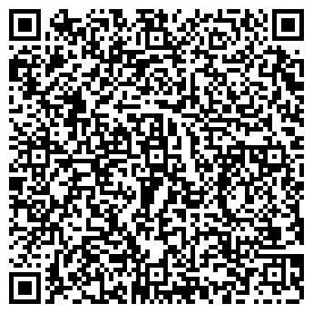 QR-код с контактной информацией организации Дешевый кофе, ЧП