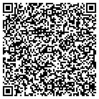 QR-код с контактной информацией организации Ровенских, ФОП
