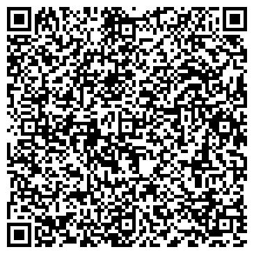QR-код с контактной информацией организации Жемчужный Чай, Компания(Pearl Tea)