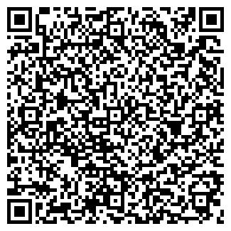 QR-код с контактной информацией организации СИМБУХОВО