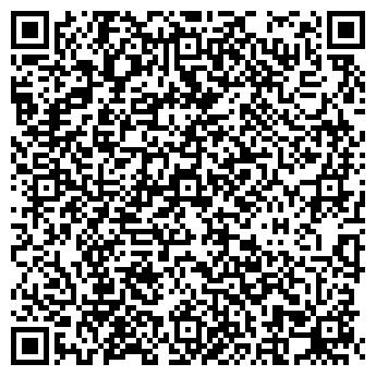 QR-код с контактной информацией организации Осауленко, ЧП