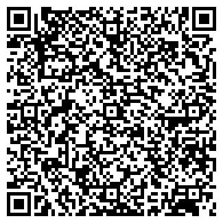 QR-код с контактной информацией организации ТАШИРОВО