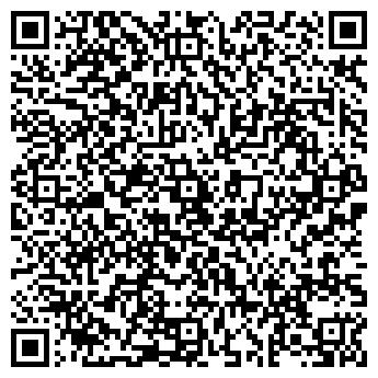 QR-код с контактной информацией организации Синепольский, СПД