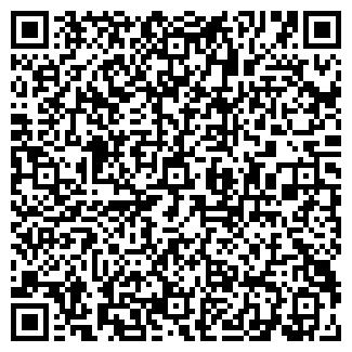 QR-код с контактной информацией организации Бергофф, ЧП