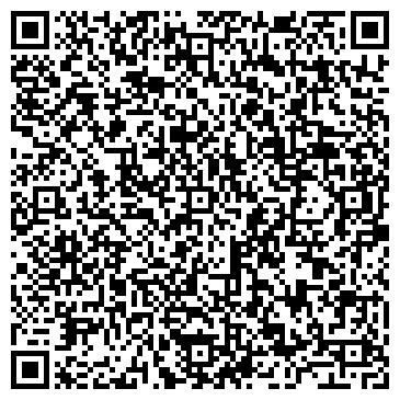 QR-код с контактной информацией организации Спилка, ЧП (Spilka)