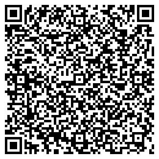 QR-код с контактной информацией организации ШУСТИКОВО