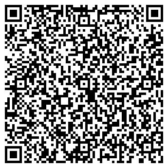 QR-код с контактной информацией организации Кофферс, ООО