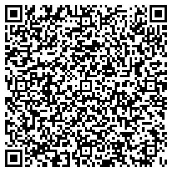 QR-код с контактной информацией организации Coffee 911, СПД (Кофе 911)