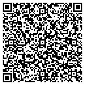QR-код с контактной информацией организации Торгмакс, ООО