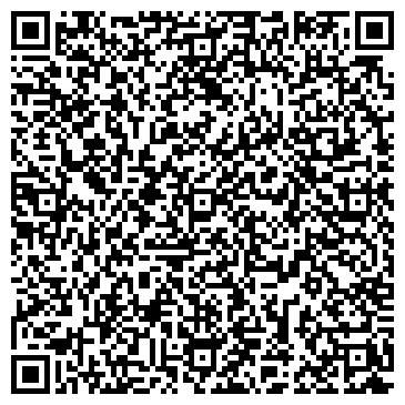 QR-код с контактной информацией организации Торговый дом Елисеев, ООО