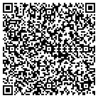 QR-код с контактной информацией организации Курачова, ЧП