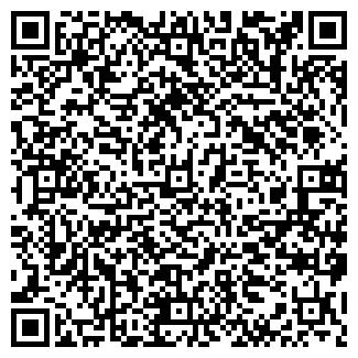 QR-код с контактной информацией организации Потрибно, ЧП