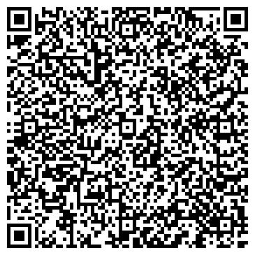 QR-код с контактной информацией организации Альтернатива - Тер, ООО